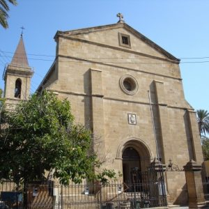 Holy Cross Church, Nicosia, Cyprus.